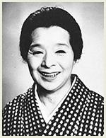 浪花 千栄子(享年66)昭和48年(1973)12月22日 没