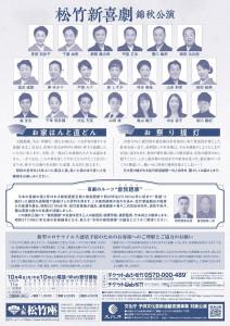 11gatu_hon_ura
