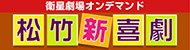 1202_hanryu_drama_sengen_bnr_230*65