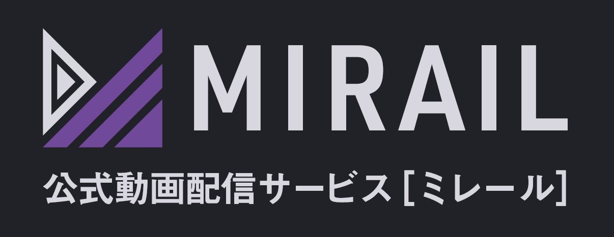 MIRAIL(ミレール)