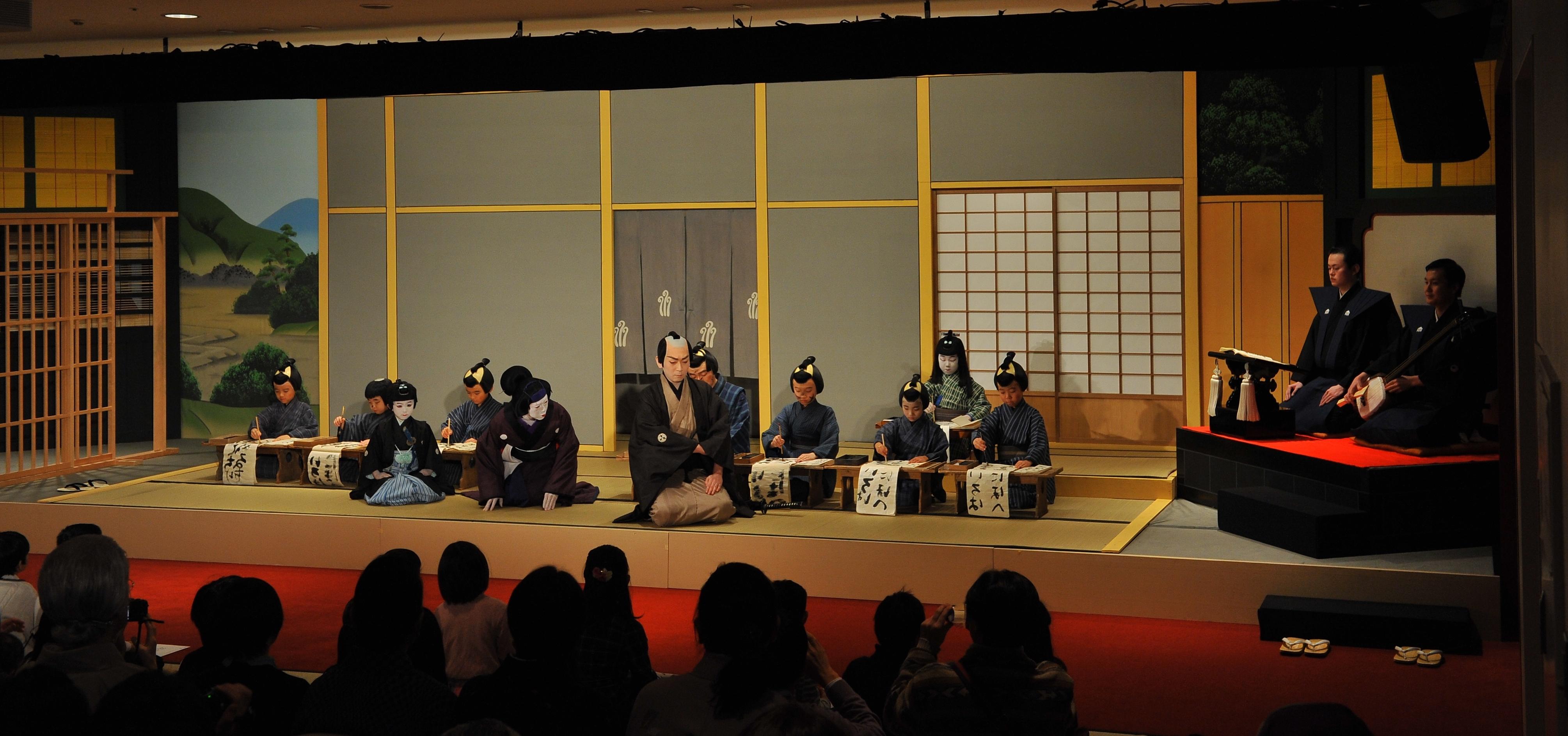 こども歌舞伎スクール「寺子屋」第一期生梅(竹)コース修了発表会