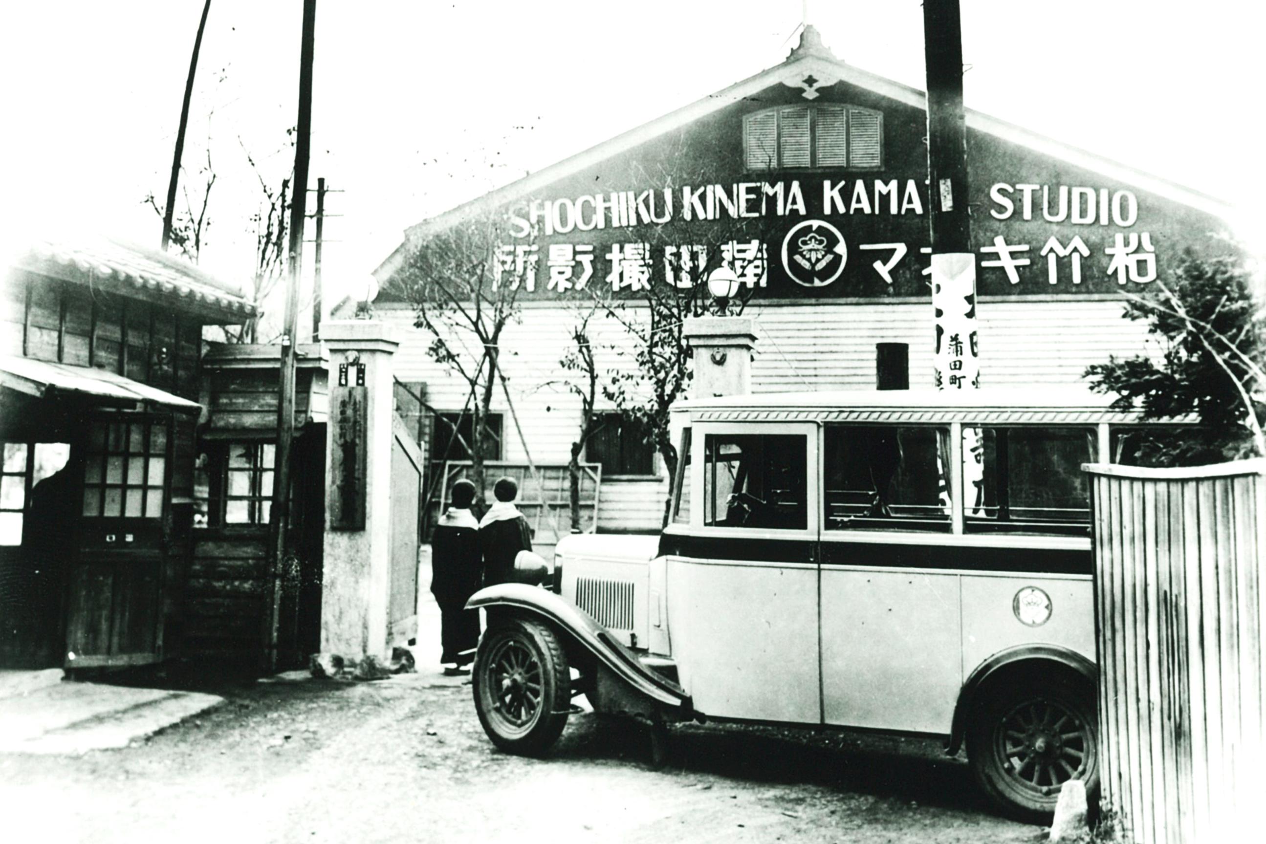 蒲田撮影所