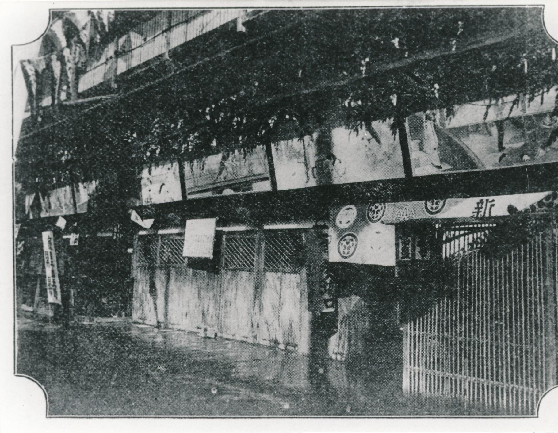 明治座(京都)