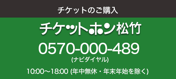 ticketphone_bnr1
