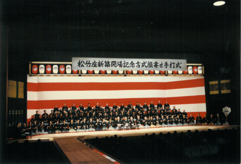 大阪松竹座の歴史