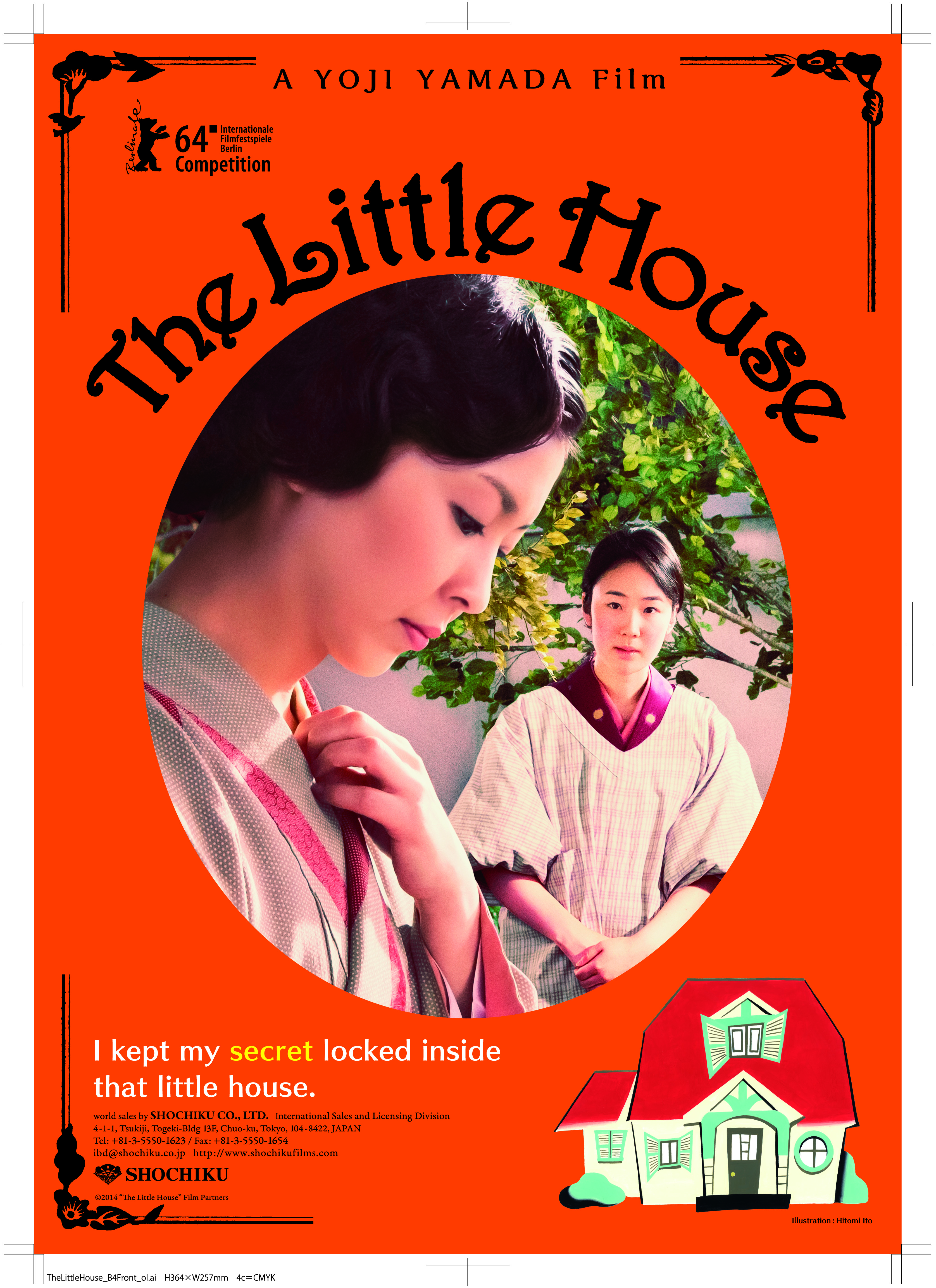 TheLittleHouse_B4Front_olこちらを使用