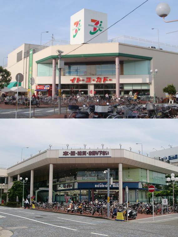 松竹大船ショッピングセンター