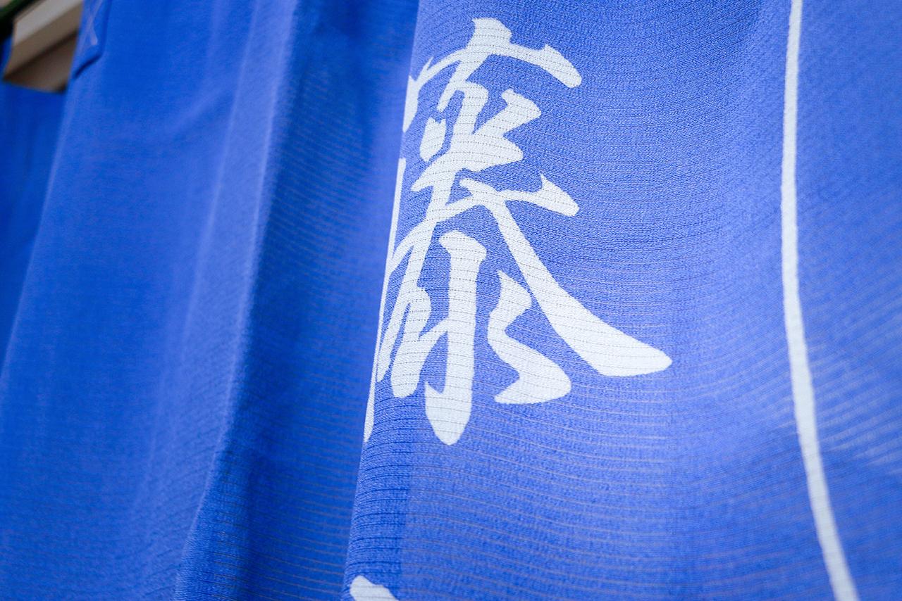 藤山扇治郎の画像 p1_12