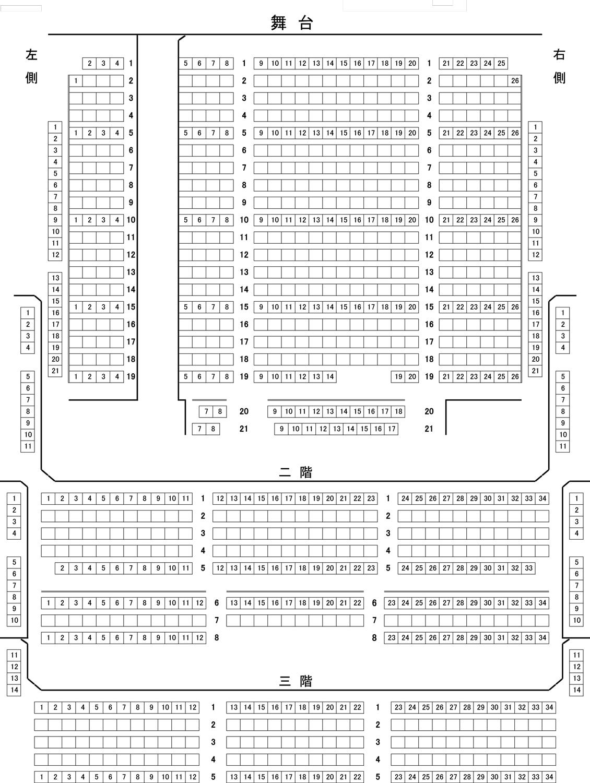 松竹座の客席表